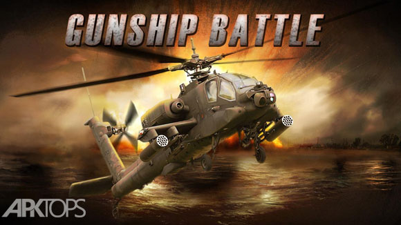 GUNSHIP BATTLE  Helicopter 3D-cover