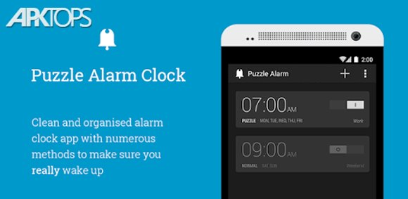 Puzzle-Alarm-Clock_cover