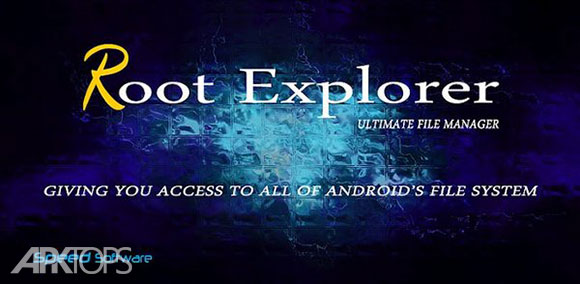 دانلود Root Explorer 3.3.3 روت اکسپلورر بهترین فایل منیجر با دسترسی روت برای اندروید