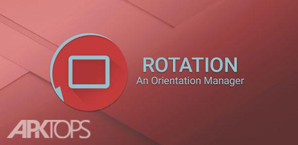 دانلود Rotation Orientation Manager
