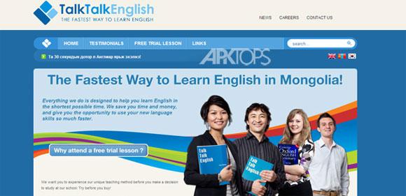 TalkEnglish 1.0