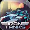 iron_tanks