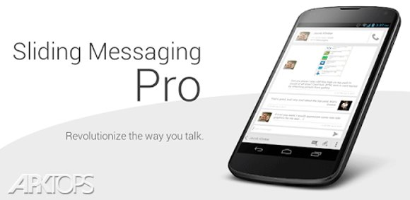 Sliding-Messaging-Pro_cover