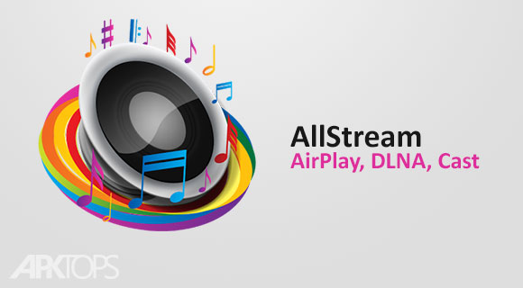 AllStream AirPlay, DLNA, Cast