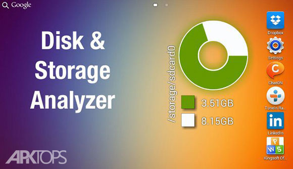 Disk-Storage-Analyzer