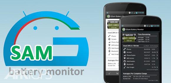 برنامه قدرتمند مانیتورینگ باتری GSam Battery Monitor Pro