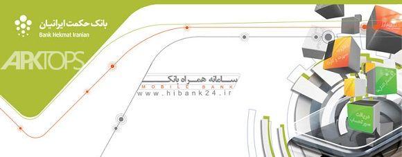 MBH-cover