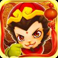 Monkey King Escape1