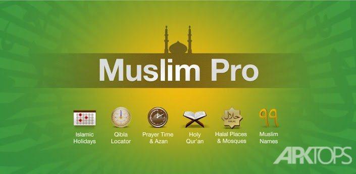 دانلود جدیدMuslim Pro v6.5.5 برنامه مسلمان برای اندروید