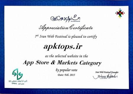 apktops iran web festival
