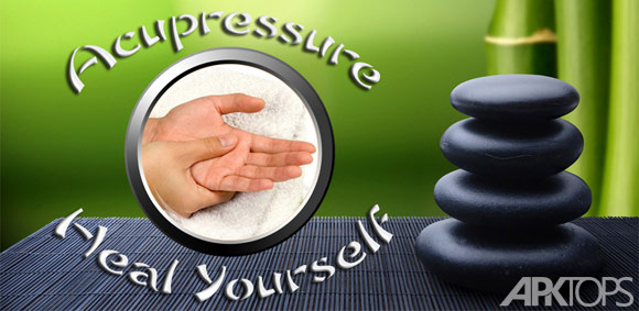 Acupressure-Heal-Yourself-cover