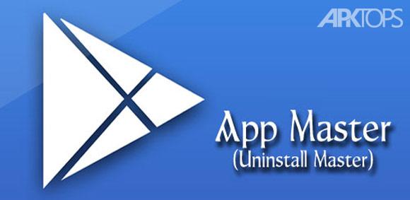App-Master(Uninstall-Master)
