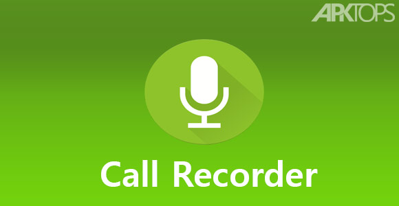 Call-Recorder
