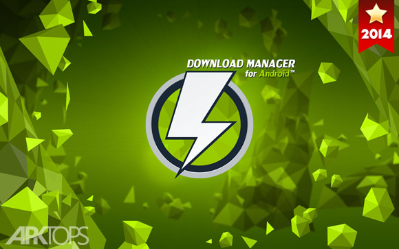 Download-Manager-for-Android دانلود منیجر اندروید