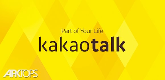 KakaoTalk_Free_Calls_Text_cover