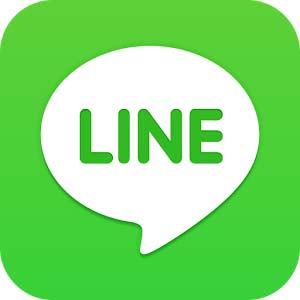 LINE Free Calls Messages v9.6.1 دانلود مسنجر لاین نسخه جدید
