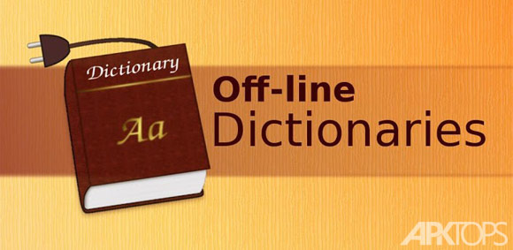 Offline-dictionaries-pro