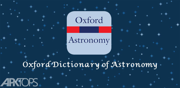 Oxford-Dictionary-of-Astronomy