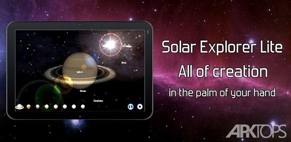 Solar-System-Explorer-HD