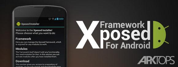 Xposed-Installer