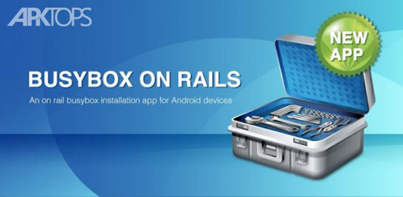 Busybox-On-Rails