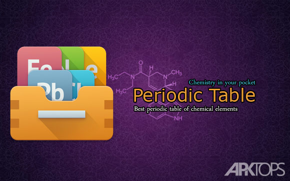 Elements periodic table pro v460 paid apk download the application is complete and includes all information provided is related to periodic table of elements use the periodic table for pupils students and urtaz Choice Image