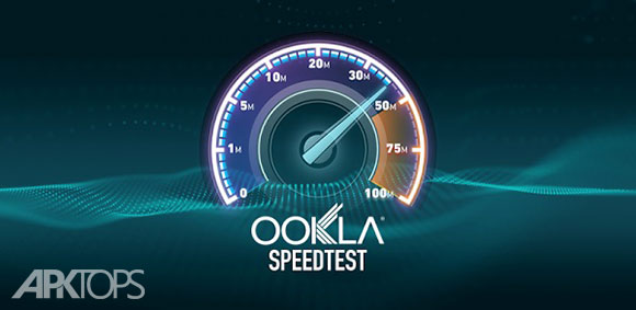 Speedtest.net_