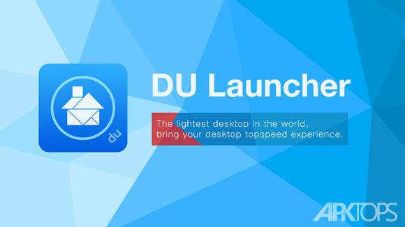 DU-Launcher-Cover