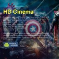 HD-Cinema-logo