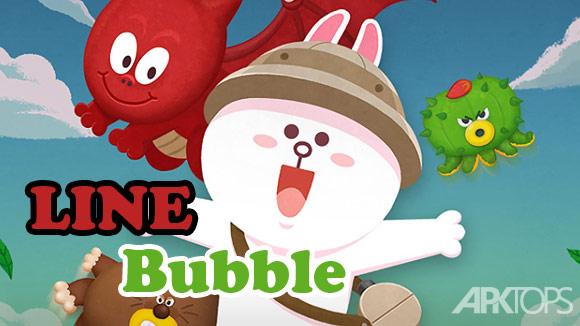 LINE-Bubble