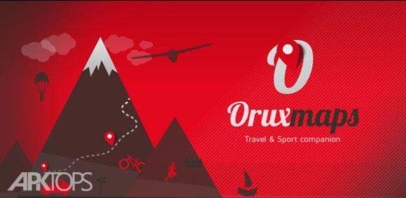 OruxMaps-Donate