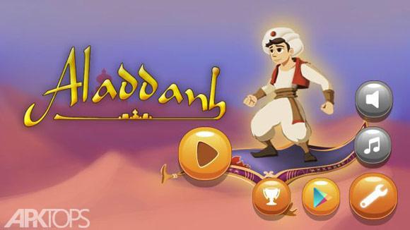 Prince-Aladdin-Runner