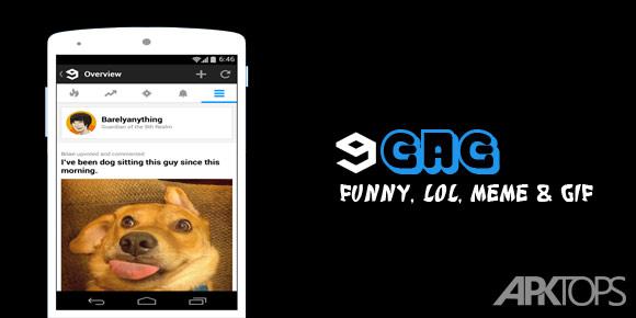 9GAG برنامه تصاویر خنده دار