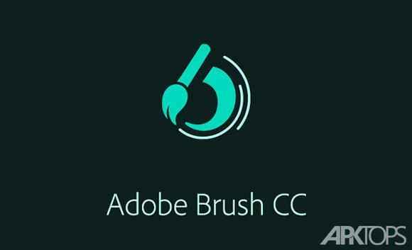 Adobe-Brush-CC