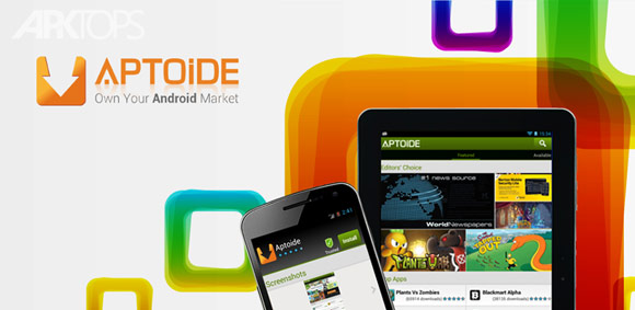 دانلود Aptoide v7.0.4 برنامه مارکت برای گوشی های اندروید