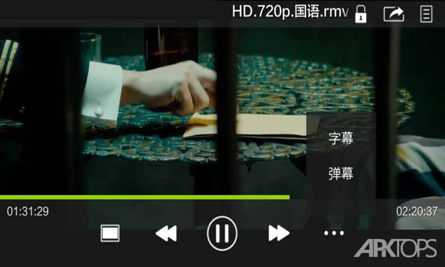 MoboPlayer Pro v3.1.145 دانلود برنامه پخش فیلم موبو پلیر اندروید