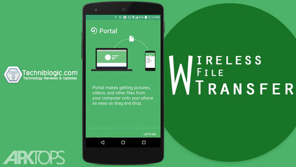 Portal---Wifi-file-transfers