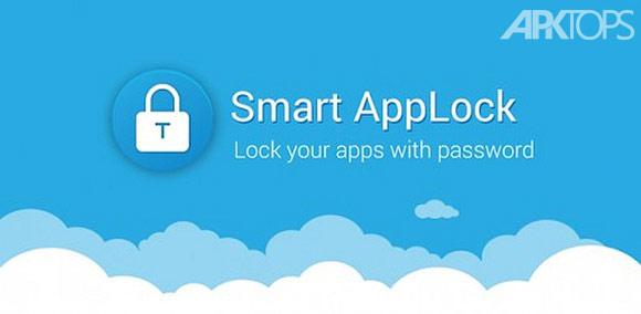 Smart-AppLock