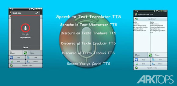 Speech-to-Text-Translator