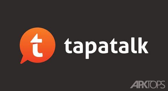 Tapatalk Pro 5.4.6 Adfree دانلود برنامه مشاهده انجمن ها اندروید