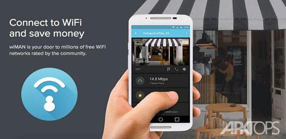 wiMAN-Free-WiFi-Unlocker