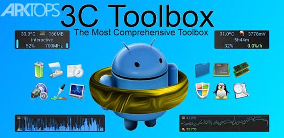 3C Toolbox Pro دانلود برنامه جعبه ابزار قدرتمند برای اندروید