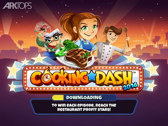 [تصویر:  COOKING-DASH-2016-Downloading-Data.jpg]