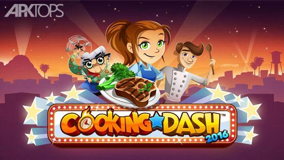 COOKING-DASH-2016