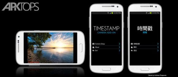 Camera-Timestamp