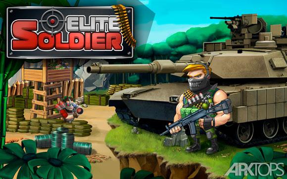Elite-Soldier
