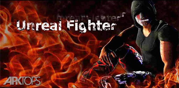 Unreal-Fighter