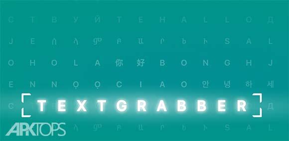 TextGrabber + Translator v1.9.1 دانلود برنامه تبدیل عکس به متن