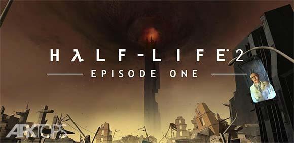 Half-Life 2 Episode Two v66 بازی نیمه جان 2 اپیزود یک و دو