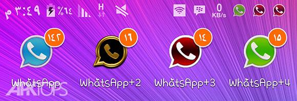 نسخه اصلی مبوگرام گروه ایران شونزده - نصب سه اکانت WhatsApp به صورت هم زمان   نسخه اصلی
